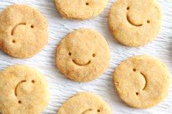 画像2: にんじんクッキー