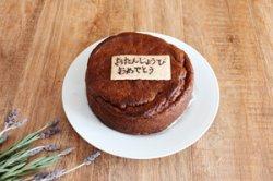 画像1: 米粉ケーキ丸型 18センチ ショコラ